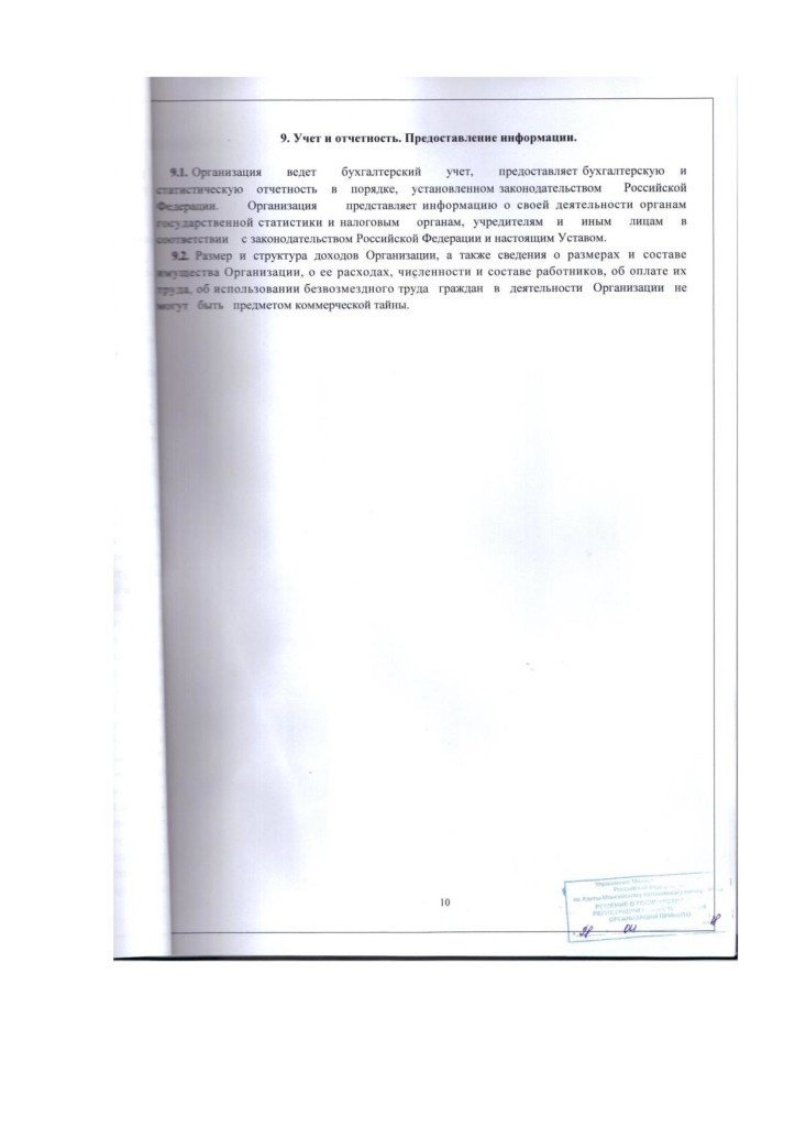 page_00013